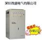 茂盛供应SBW-450KVA全自动稳压器