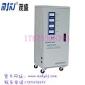 厂家直销SVC(TND)-9K稳压器